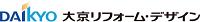 大京バーチャルリフォーム