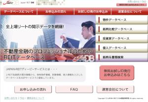 JAPAN-REIT-DB
