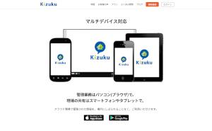 Kizuku