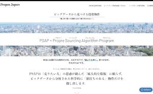 Propre Japan
