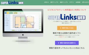 superlinksweb