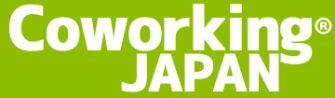 Coworking JAPAN(コワーキング ジャパン)