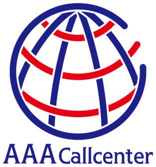 AAAコールセンター