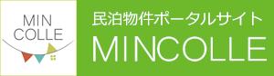MINCOLLE(ミンコレ)