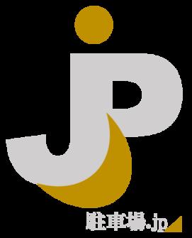 駐車場.jp