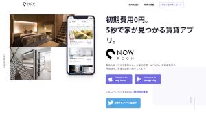 nowroom-1